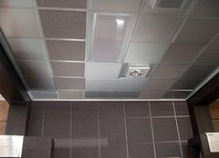 卫生间吊顶用什么材料 卫生间集成吊顶哪个品牌好