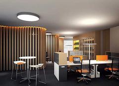 办公室装修多少钱一平米 办公室装修设计哪家好