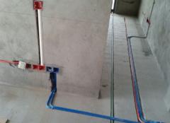 毛坯房怎么改水電 毛坯房水電改造費用