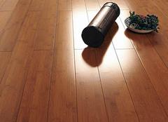 2019年竹地板品牌排行 竹地板甲醛含量高吗