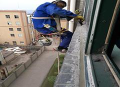 外墙防水怎么做 外墙防水报价单