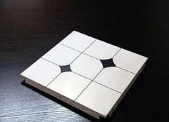 铝扣板一平方多少钱 铝扣板什么牌子质量好