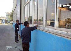 窗户四周要做防水吗 窗户怎么做防水