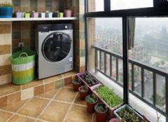 洗衣机放阳台好还是卫生间好 阳台哪个位置放洗衣机
