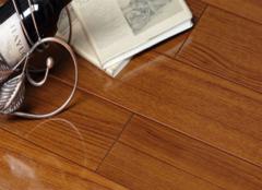 2019中国木地板十大名牌 世友地板属于几线品牌