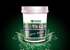 聚合物水泥防水涂料是什么 聚合物水泥防水涂料怎么用