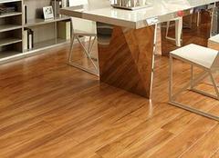强化木地板好坏鉴别 强化木地板越厚越好吗