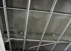 龙骨吊顶用什么板 龙骨吊顶哪个牌子好