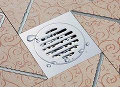 厨房地漏堵了怎么办 厨房地漏反水怎么处理