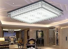 哪个品牌的客厅灯好 客厅装什么灯好看又实用