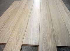 复合地板批发价格 复合地板自己能安装吗