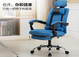 旋转椅子怎么调高低 转椅哪个品牌好