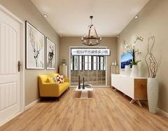 一般80平方博彩公司排名多少钱 80平米房子博彩公司排名预算