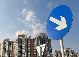 2019一2020年房价预测,国家定调2019年楼市,今年的房价走向一锤定音!
