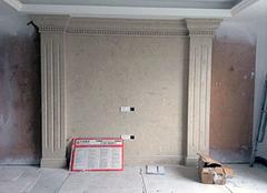 新房子刷墙要几天工期 装修刷油漆的步骤