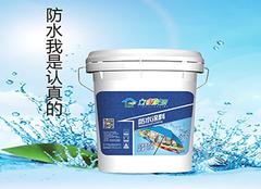 厨房卫生间防水材料价格 厨房卫生防水材料哪种好