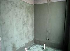 卫生间墙面防水怎么做 卫生间墙面防水做多高
