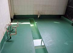 卫生间防水材料多少钱一平 卫生间防水材料品牌前十名