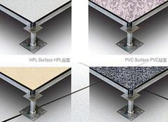防静电架空地板套什么定额 防静电架空地板做法
