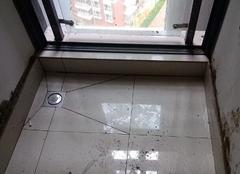 阳台地漏反水怎么办 阳台地漏反水解决办法