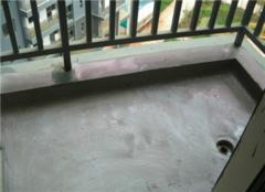 阳台需要防水处理吗 阳台有地漏要做防水吗