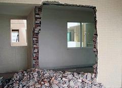 装修拆改主体结构 装修拆墙注意事项