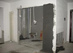 安置房装修不能拆墙 装修拆改多少钱一平方