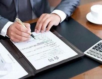 装修全包合同怎么写 全包装修合同注意事项