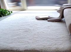 家用地毯什么样的好 家用地毯什么颜色好