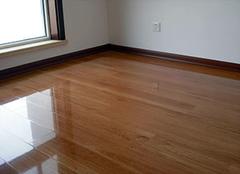 木地板保养多长时间一次 木地板保养的费用