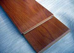 强化木地板十大品牌 强化木地板一般多少钱