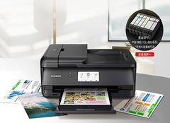 佳能打印机怎么换墨盒 佳能打印机哪个型号好