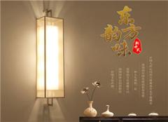 卧室需要壁灯吗 卧室壁灯多少钱