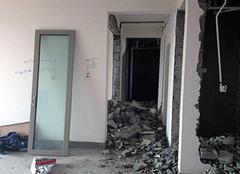 2019年4月拆墙吉日 墙体拆除多少钱一平米