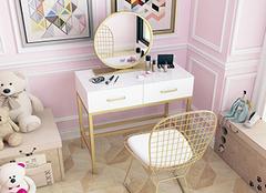 梳妆台台面高度是多少 梳妆台放在卧室哪里最合适