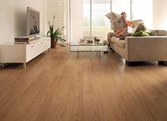 大卫地板好还是大自然 大卫地板是几线品牌