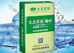 生态家园腻子粉怎么样 生态家园耐水腻子的价格