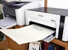 爱普生喷墨打印机较好的型号 家用喷墨打印机哪个好