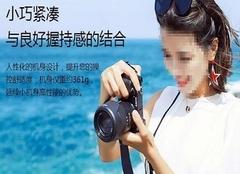 索尼微单相机哪款好 索尼微单相机价格表
