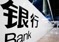 商业贷款和公积金贷款的区别 买房贷款哪家银行好