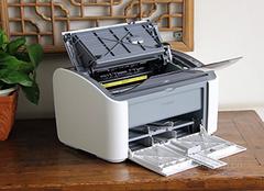 佳能打印机g系列哪个好 佳能打印机有哪些系列