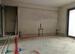 120平米毛坯房水电装修价格 水电施工要注意什么