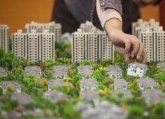 马云说房价暴跌是真的吗?2019三四线楼市最新消息 2019年购房优惠政策