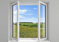 海螺门窗怎么样 海螺门窗多少钱一平方