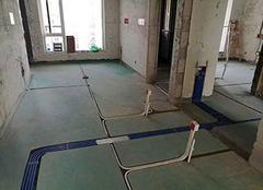 装修水电施工时间 施工水电验收标准
