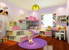 儿童房家具怎么布置 儿童房家具品牌排行