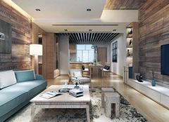 120装修房子多少钱 120平三室两厅装修风格推荐