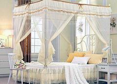 双人床蚊帐多少钱 双人床蚊帐怎么安装