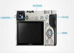 索尼微单相机使用方法 索尼微单相机价格表