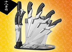 张小泉刀具怎么样 张小泉刀具七件套价格